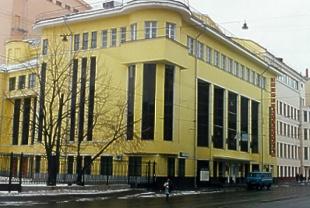 Юридический институт (ЮИ МИИТ) Высшее