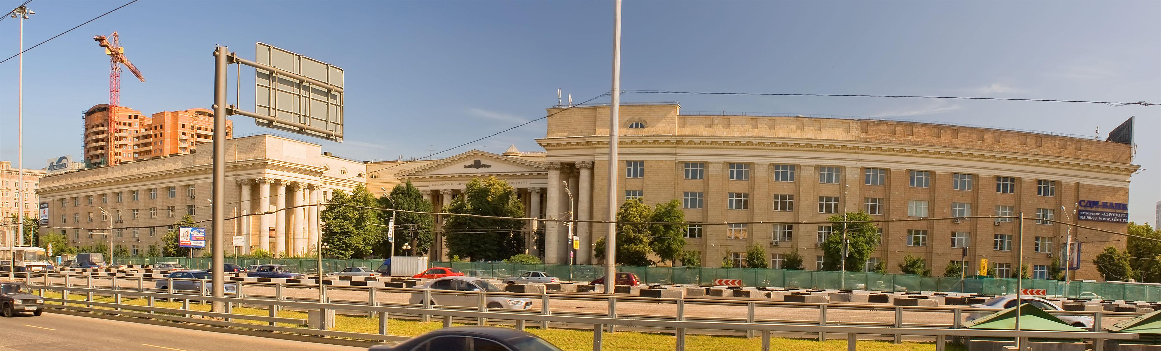 чаше московский автодорожный институт фотографии личной жизни сына